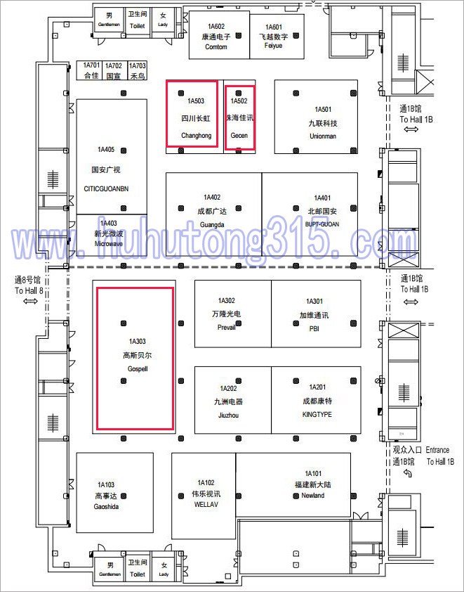 电路 电路图 电子 户型 户型图 平面图 原理图 661_842 竖版 竖屏