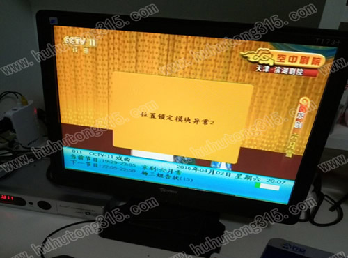 Dvb lcdhome lcd lcd dvd tv eda for Html table tr td